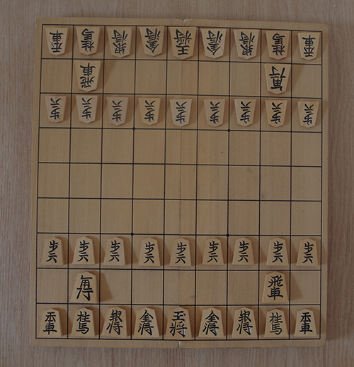 Gungi Vs Shogi / Gungi was invented in the republic of east gorteau, where almost every citizen knows how to play it.